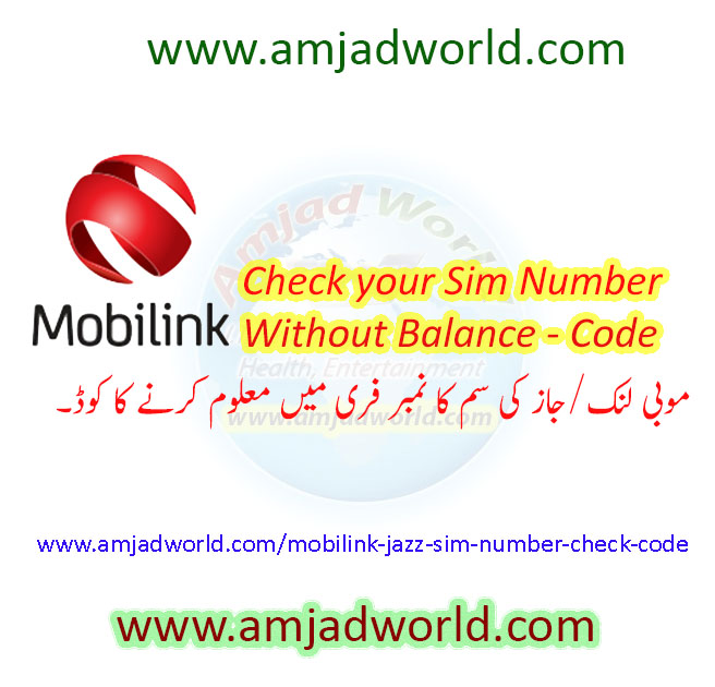 Mobilink Jazz Sim Number Check Code