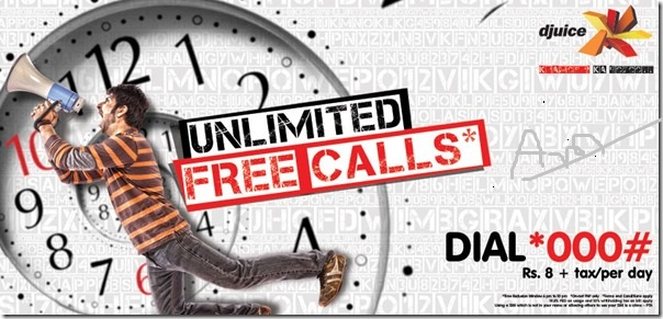 Djuice Free Call Offer – Make Unlimited Free Calls